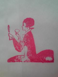 【平袋】グラシン紙×19世紀銅版