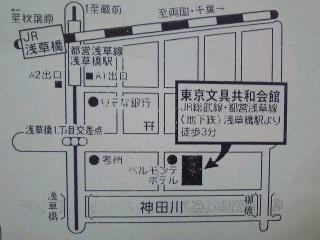 【レターセット】レースペーパー×スワン