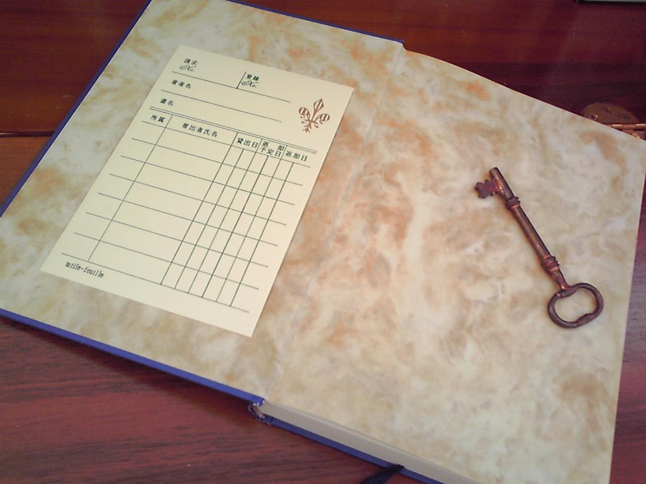 【ポストカード】図書貸出カード