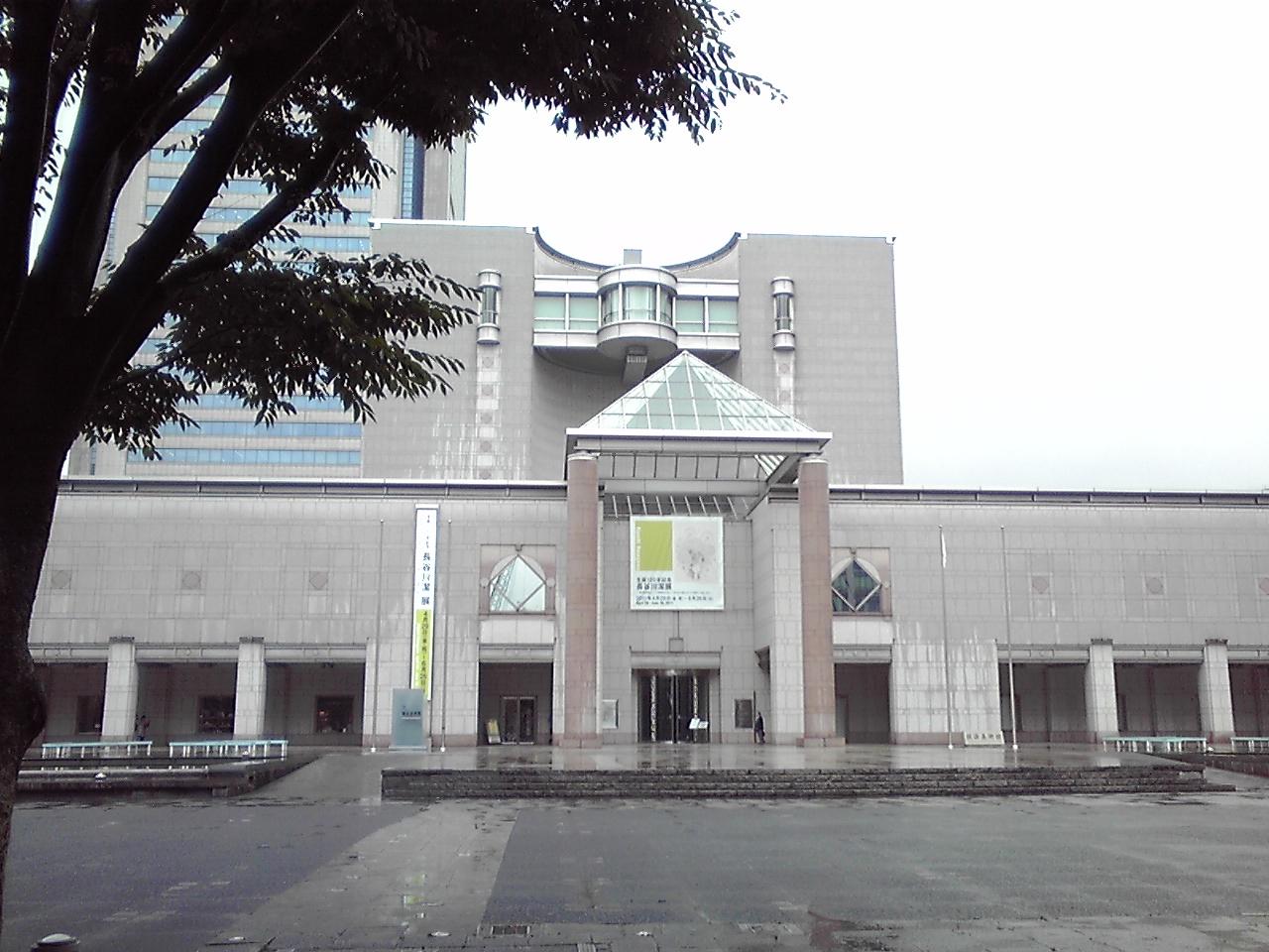 横浜美術館『長谷川潔展』へ行ってきました
