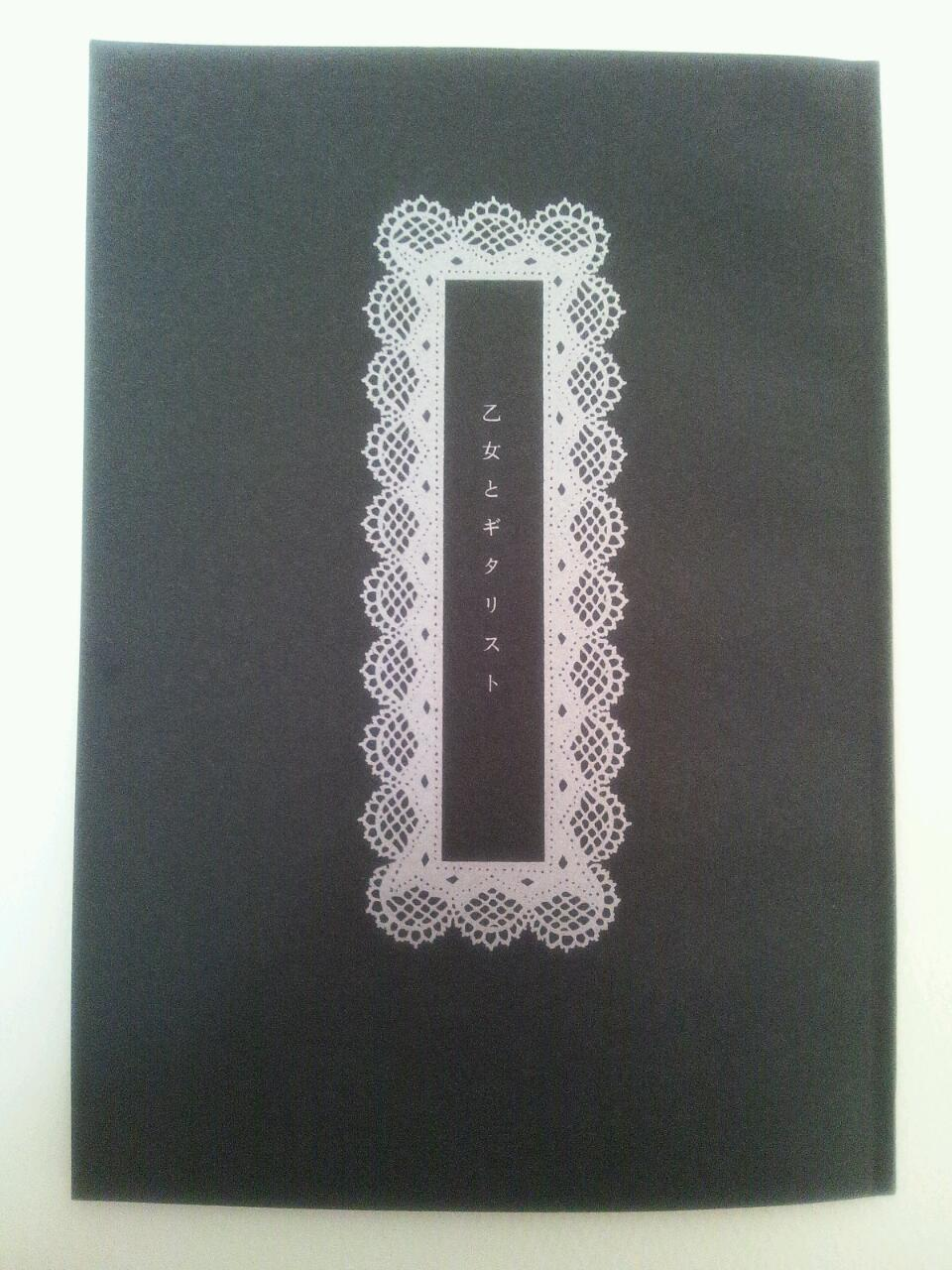 【SHIBUYA  PUBLISHING  BOOKSELLERS】リトルプレスフェアに参加します