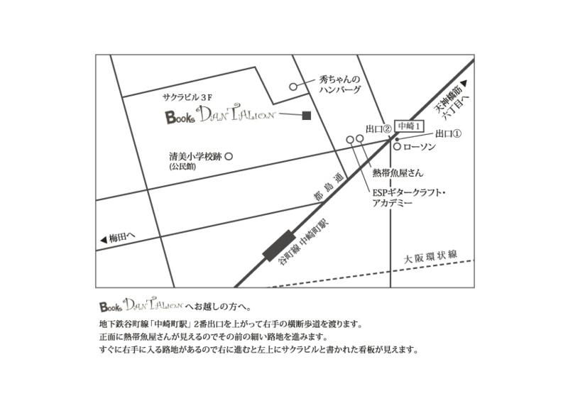 DANTALIONmap