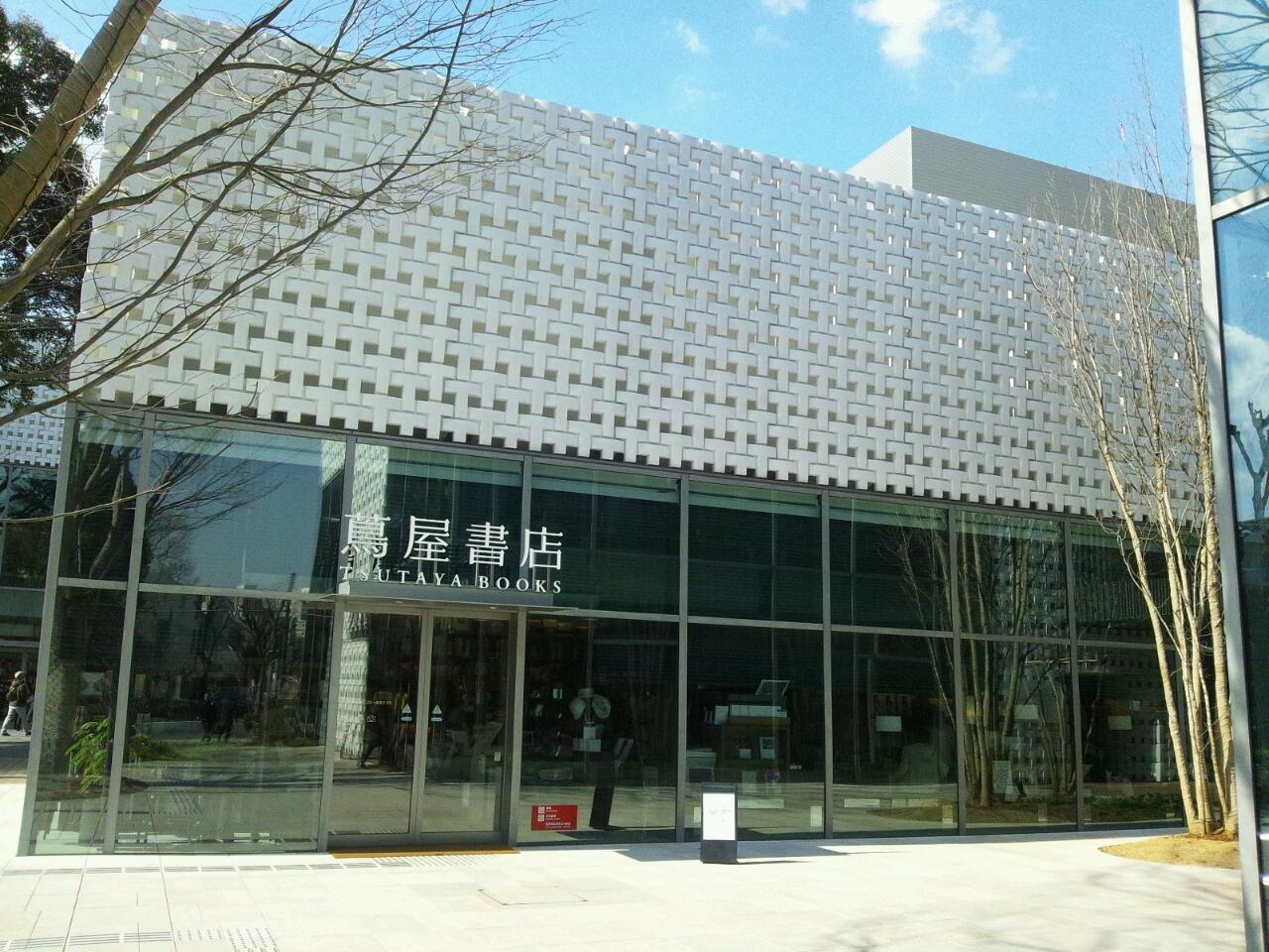 【MOUNT ZINE × 代官山蔦屋書店】本日5/7まで!
