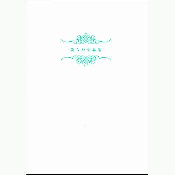 【Books DANTALION 】ウェブ up!