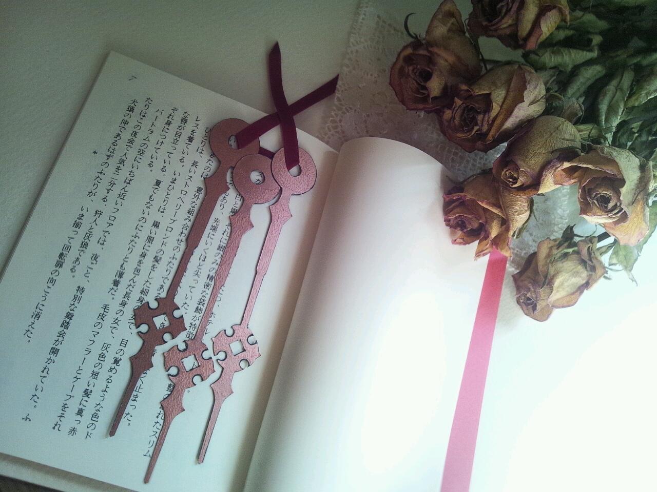 薔薇と本と