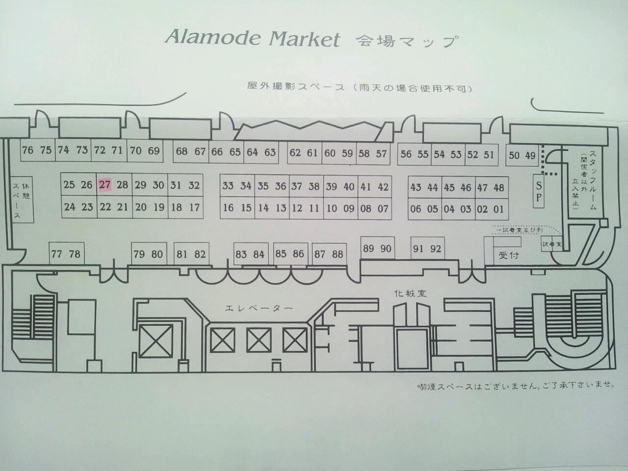 【Alamode Market18】ブース&出品物