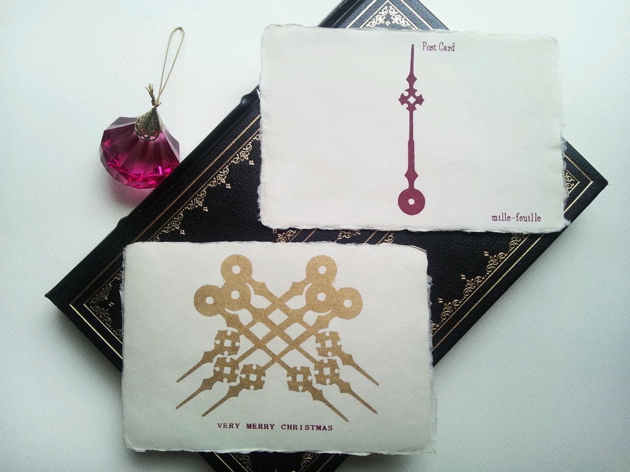 【ポストカード】ベリー・メリー・クリスマス