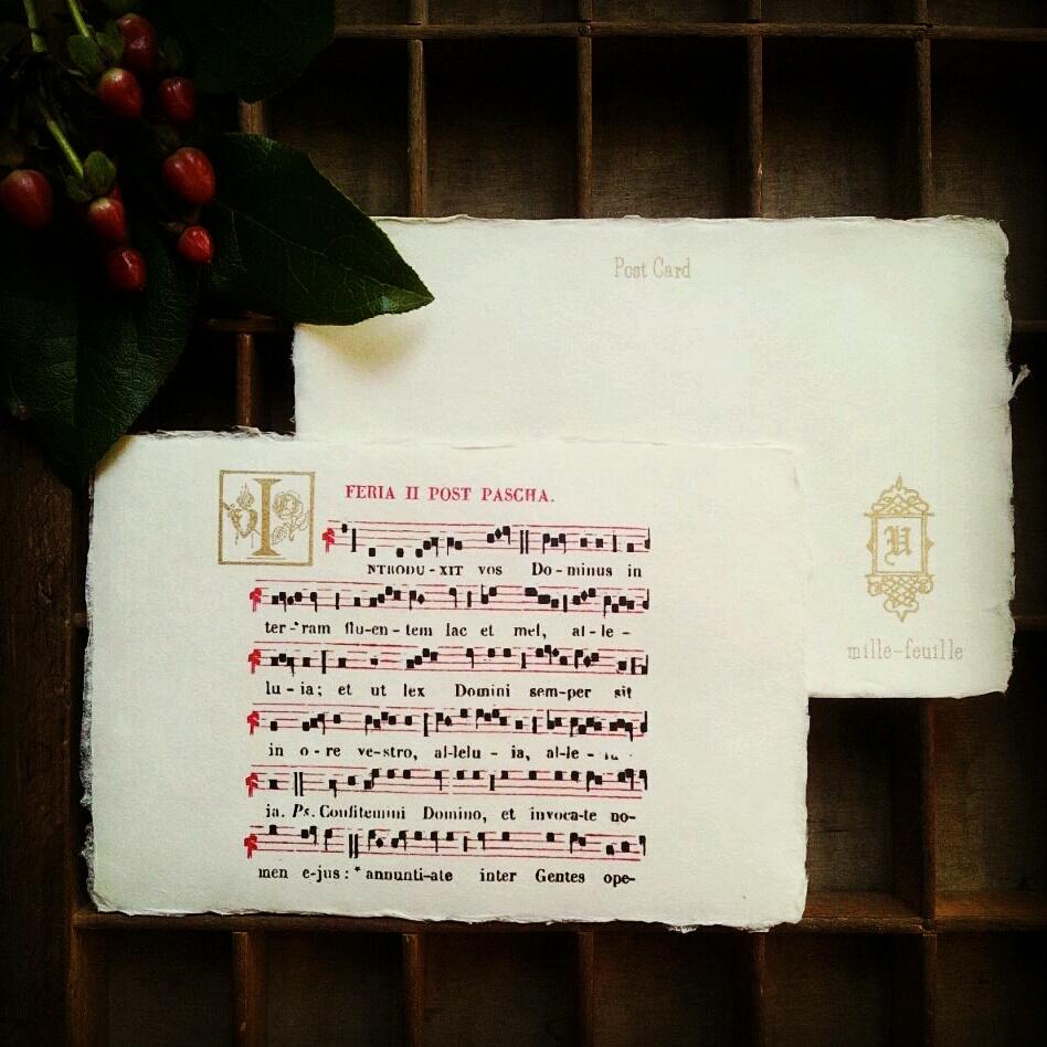 聖歌のポストカード