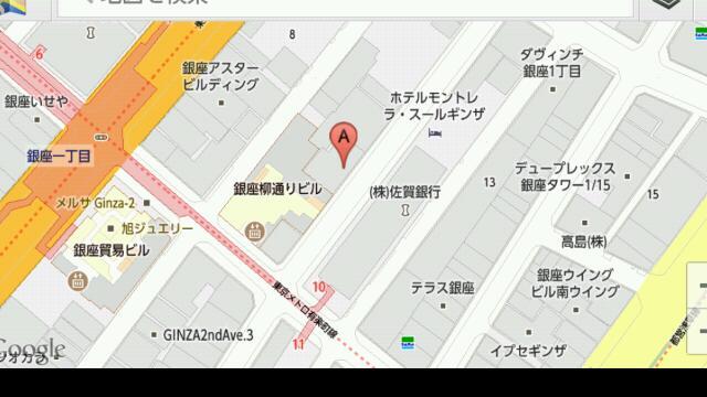 16(火)まで【zine展】5作、出品中