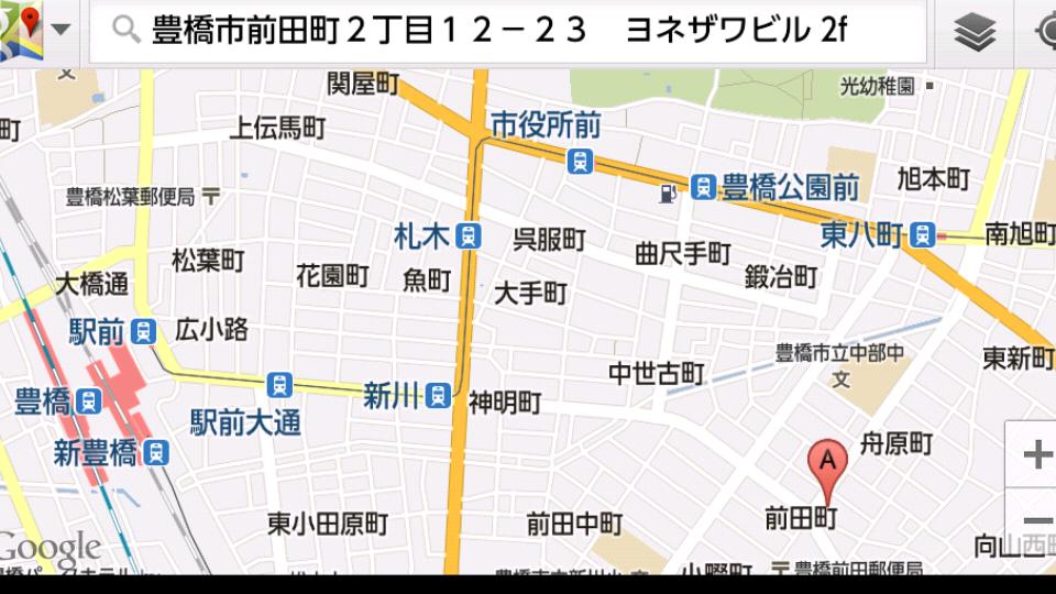 【zine×jin展】委託参加のお知らせ