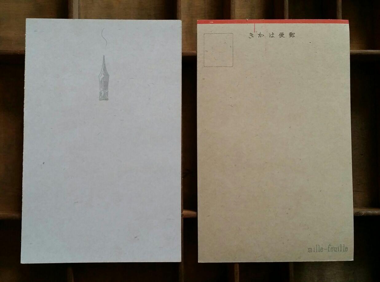 【レターセット&ポストカード】「闇夜色の書」