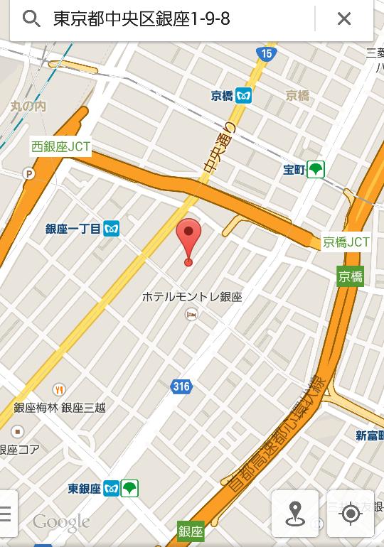 【銀座モダンアート】zine展5参加のお知らせ