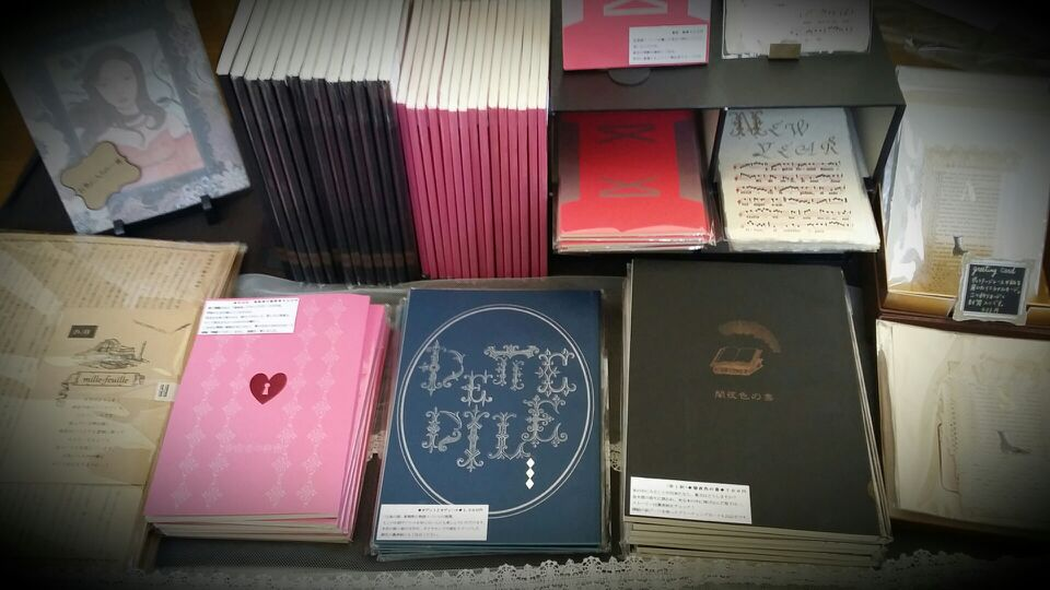 明日11/23【文学フリマ東京】参加します