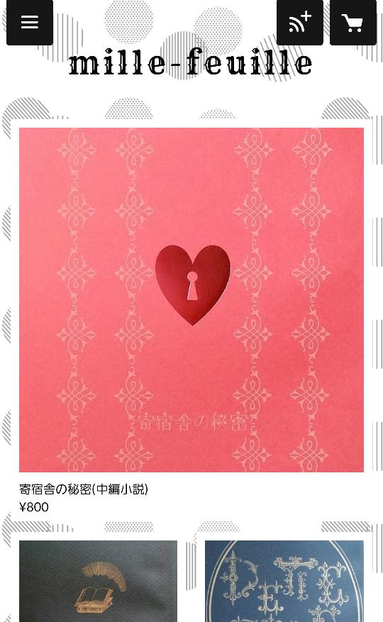 【WEB SHOP】3/15〜休止のお知らせ