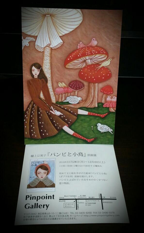【通販】11/4再開ほか